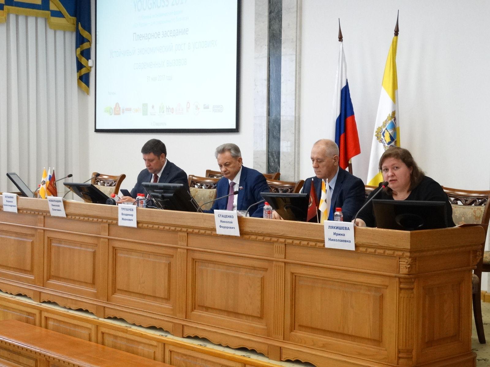 Южный экономический форум: новый виток, новые выводы