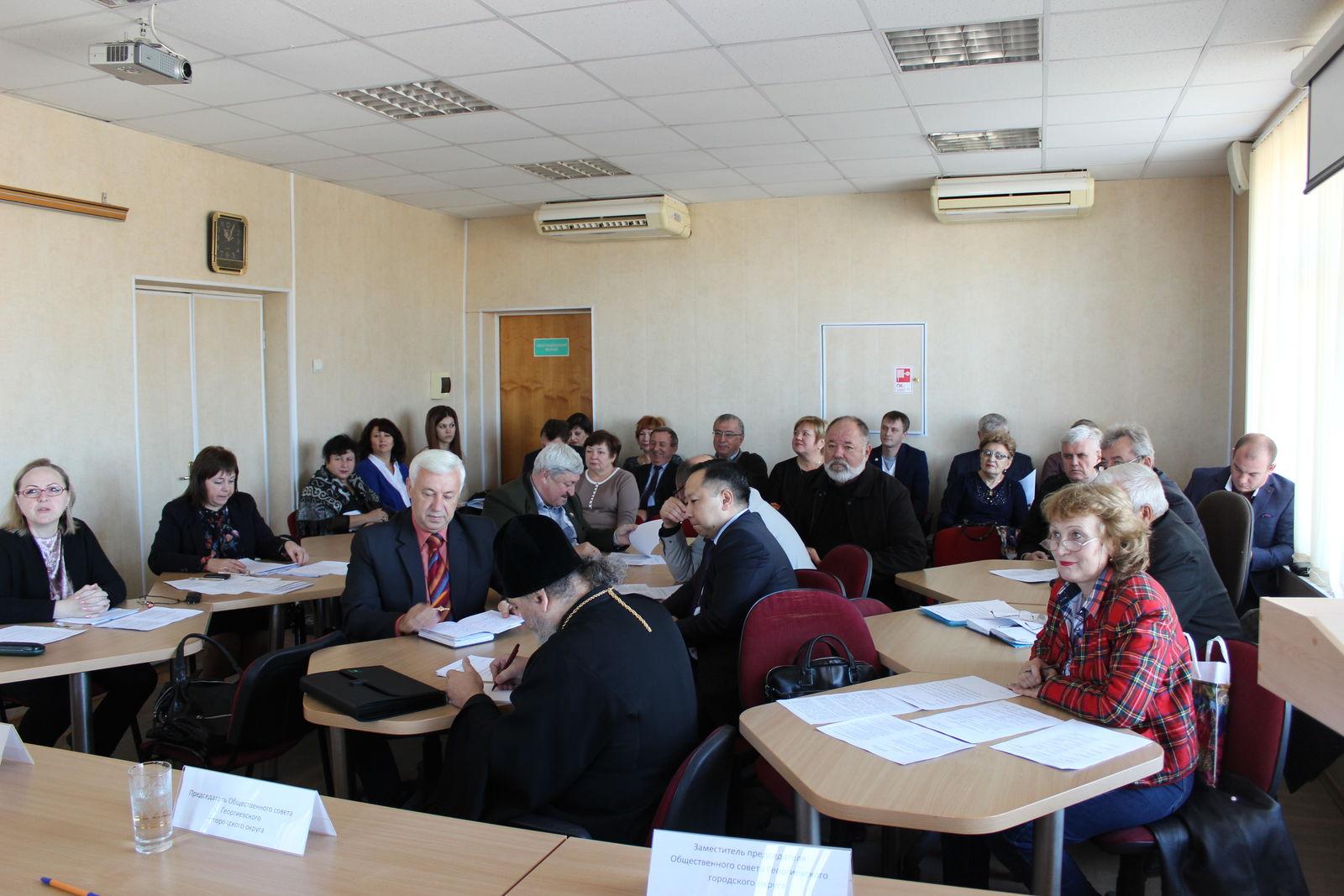 Общественный совет Георгиевского городского округа начал работу