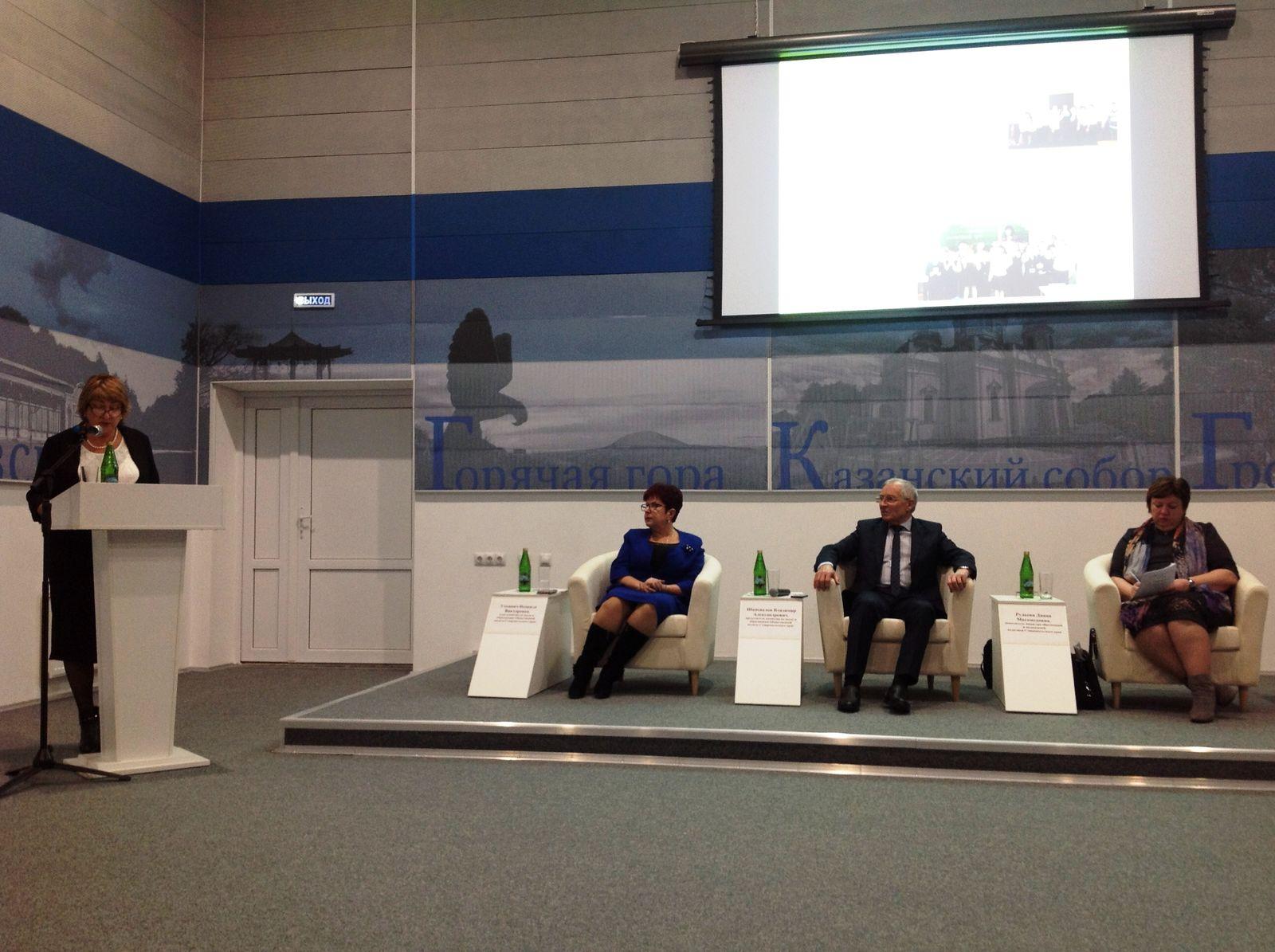Дополнительное образование детей Ставрополья должно быть доступным