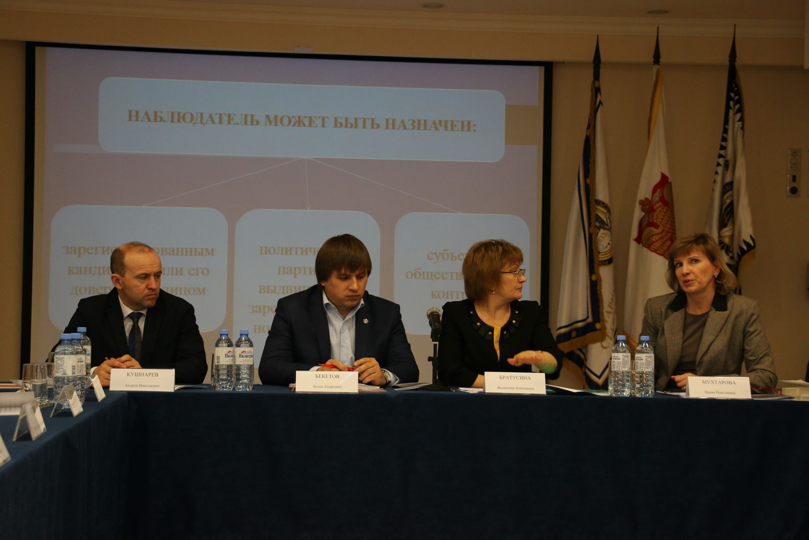 Координаторы общественных наблюдателей собрались в Ставрополе
