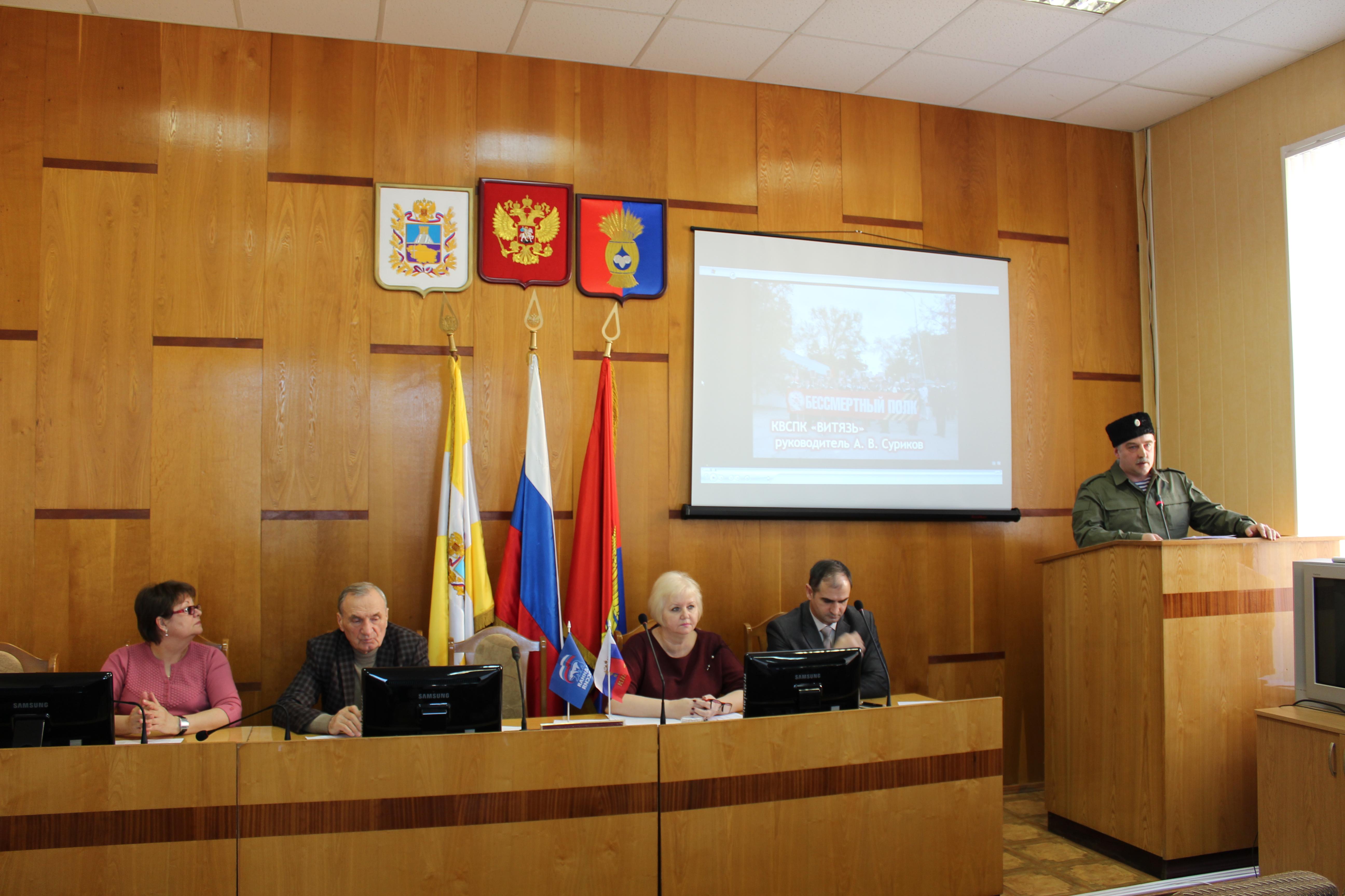 Общественный совет Ипатовского городского округа: заседание – первое, но вопросов много