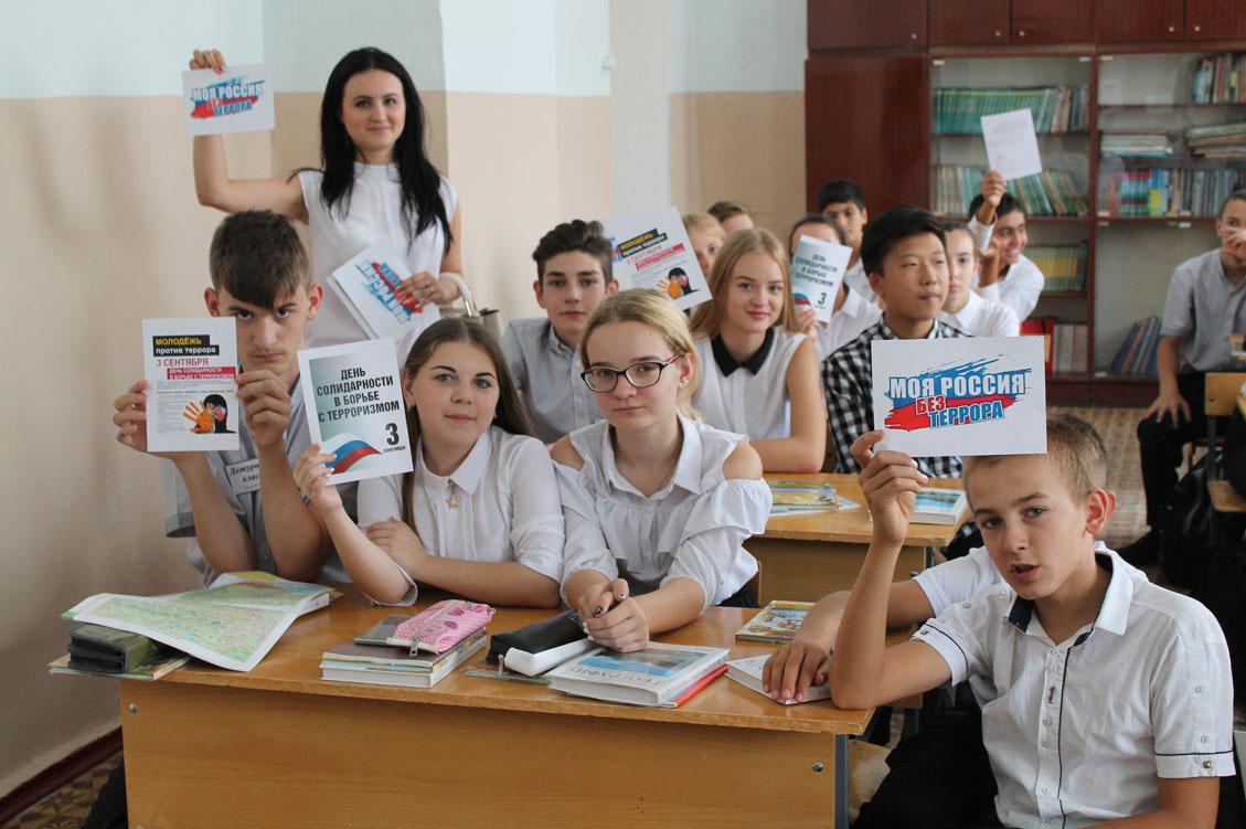 Общественный совет Грачевского района: акция «Жизнь без террора!»