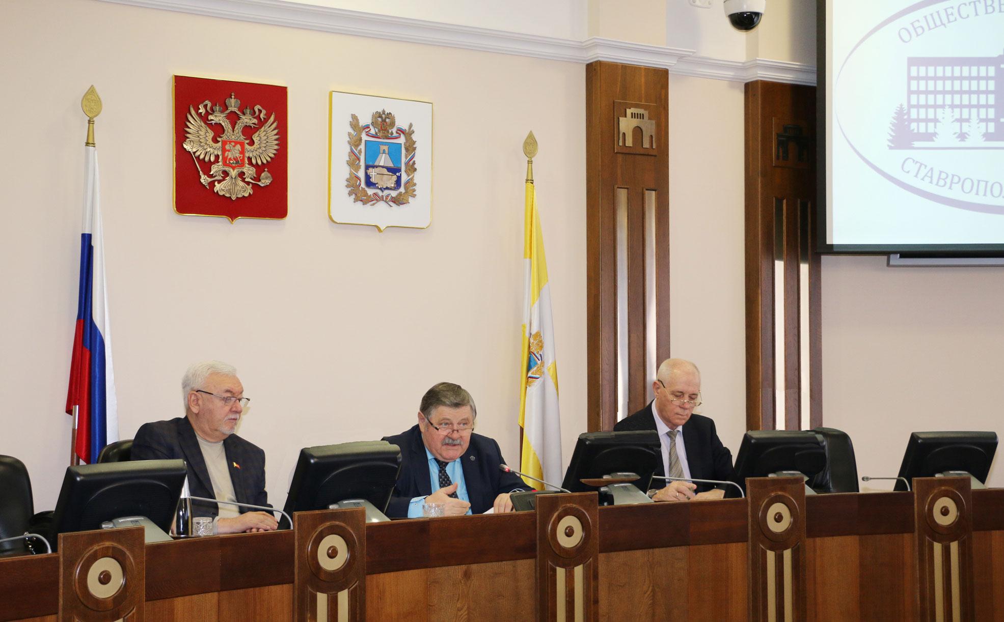 Подведение промежуточных итогов, план работы на год и новые силы в рядах общественников Ставрополья