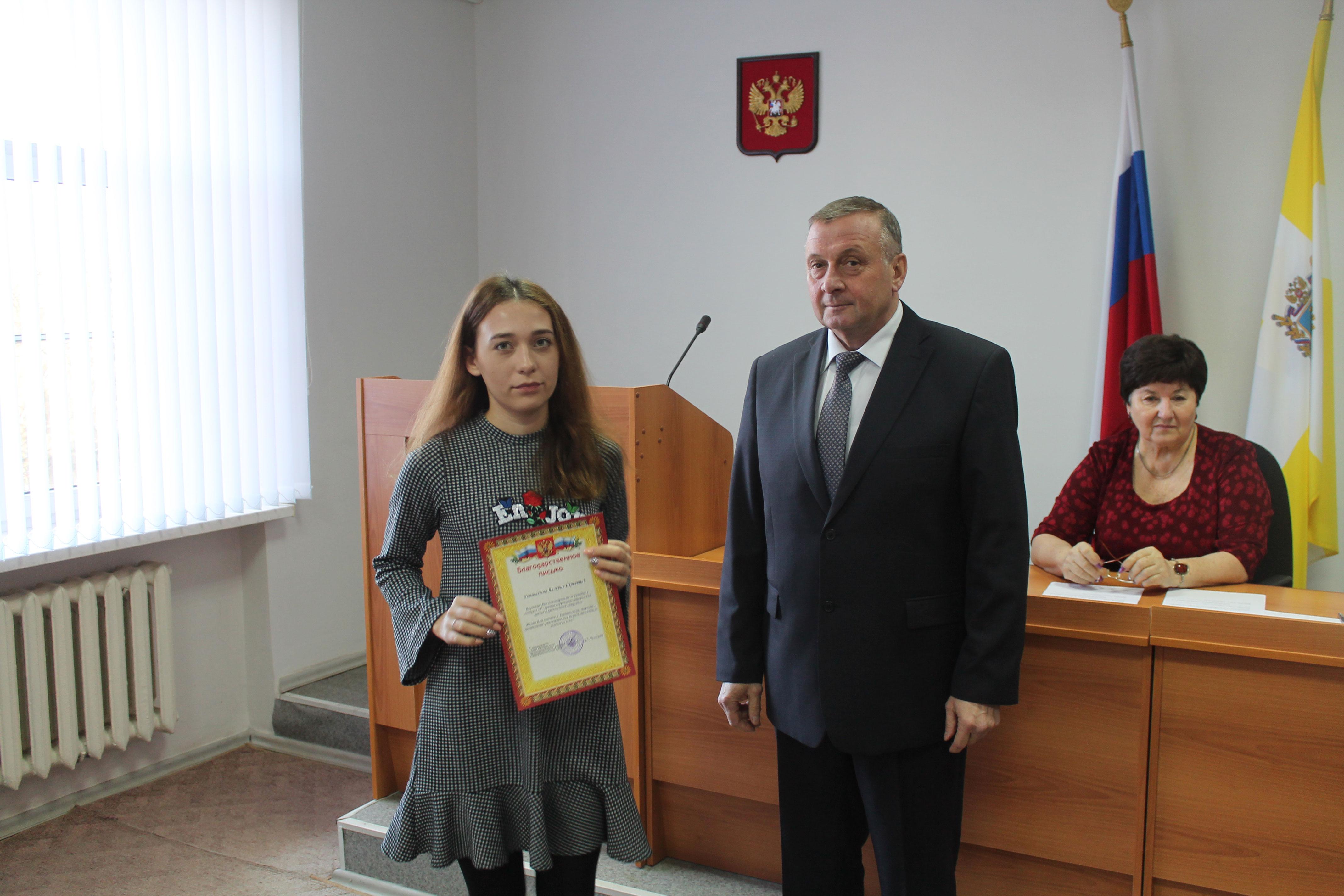 Общественный совет Арзгирского муниципального района: итоги года, планы на будущее и поддержка Губернатора