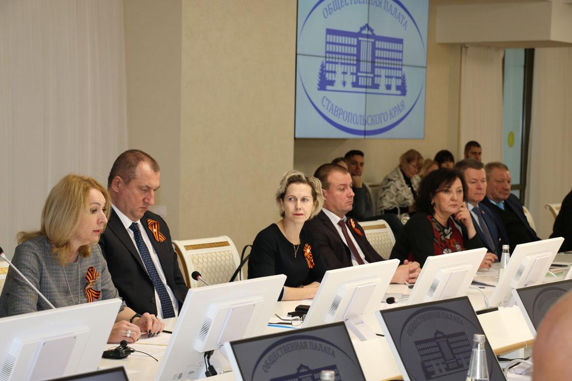 Послание Президента РФ и поправки в Конституцию России  обсуждены на площадке Общественной палаты края