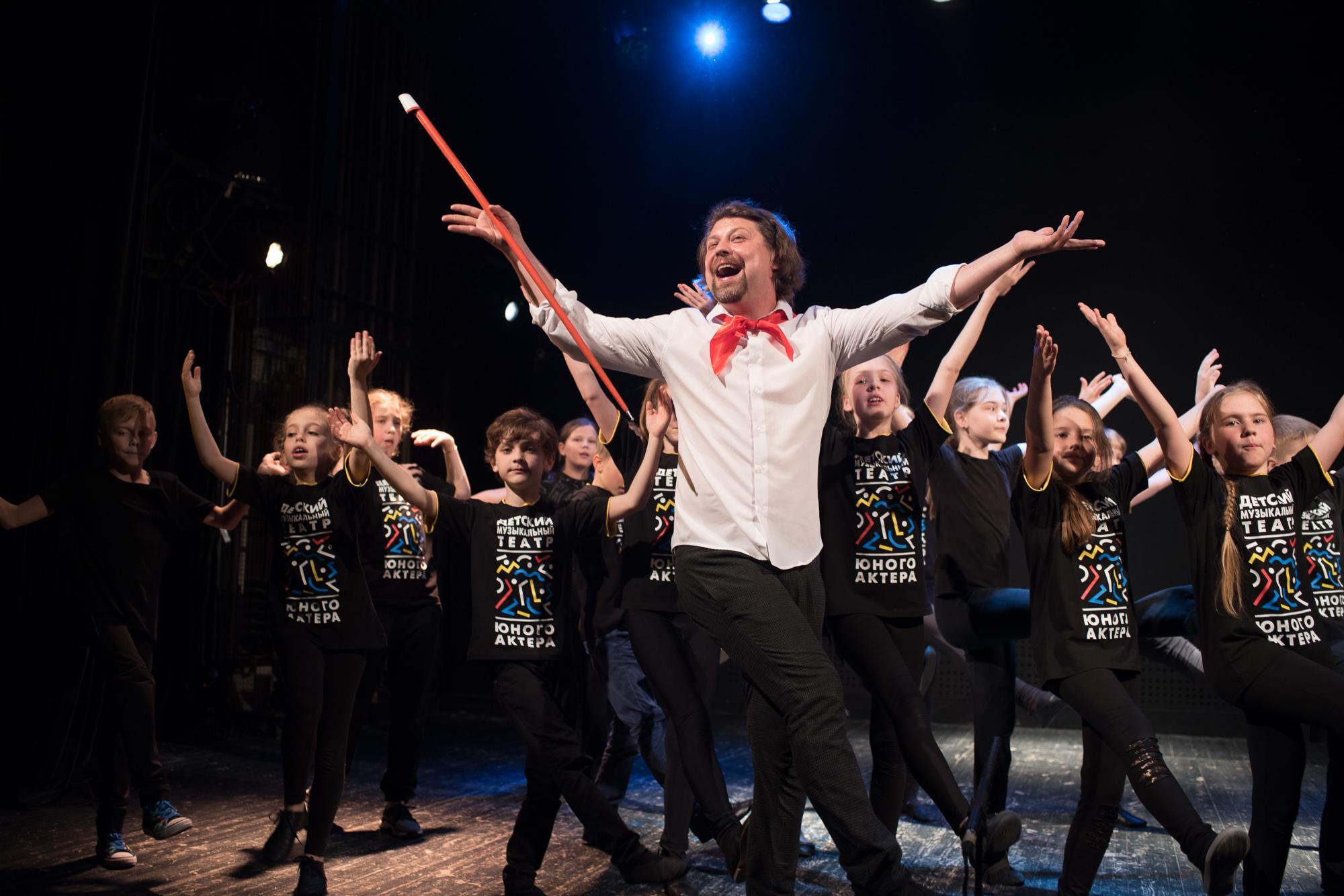 Театр юного актера – детским хосписам