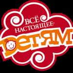 Спеть с Олегом Митяевым в «Артеке» – реально!
