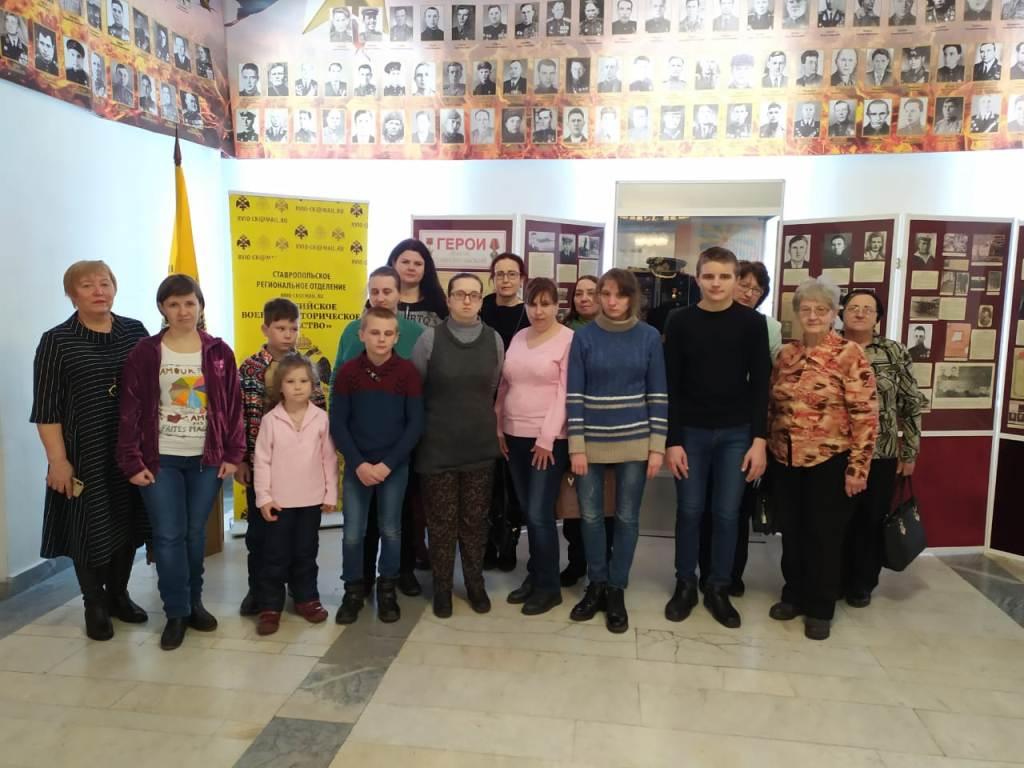 Центр для молодых инвалидов