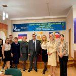 Александр Брод рассказал молодёжи Пятигорска о независимом наблюдении за выборами